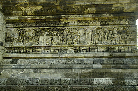 Bas reliefs of Tegowangi temple, dated from Majapahit period, demonstrate the East Javanese style. RA 3540013.JPG