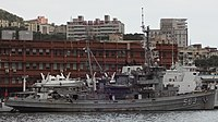 ROCN ATF-563 in Port of Keelung 20131013.jpg