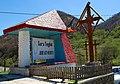 RO BZ Gura Teghii entrance.jpg