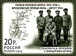 RUSMARKA-1856.jpg