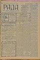 Rada 1908 056.pdf