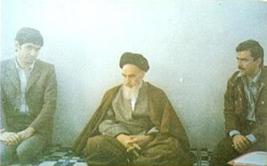 سازمان مجاهدین خلق ایران - ویکیپدیا، دانشنامهٔ آزاد