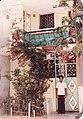 Rajukhan.s.r RAJESH, MINE (DAD) HOME - panoramio.jpg