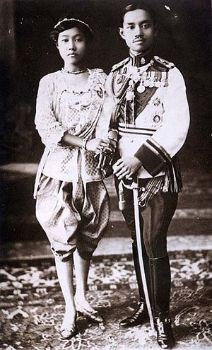 Rambai Barni - The Queen and her husband, King Prajadhipok (Rama VII)