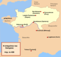 Reame di Siagrio (486)-el.png