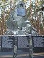 Red Army Cemetery - panoramio.jpg