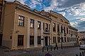 Revaliucyjnaja street (Minsk, Belarus) p03.jpg
