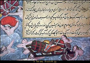 Swimming - Timurid conqueror Babur's troops swim across a river.
