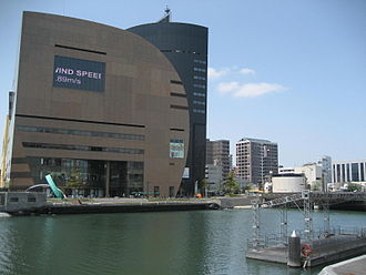 Riverwalk Kitakyūshū - East side of Riverwalk building