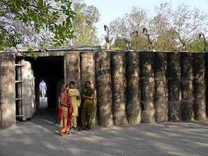 Nek Chand - Image: Rock Garden Entrance