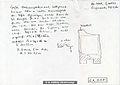 Roman Inscription from Roma, Italy (AE 1974, 0129)a.jpeg