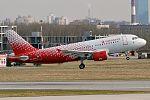 Rossiya, VP-BWG, Airbus A319-111 (32182189982).jpg