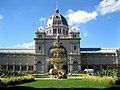 Royal Exhibition Building Melbourne Australia 7.jpg