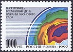 Russia stamp 1997 № 400.jpg