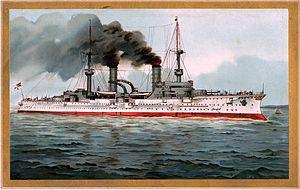 S.M. Grosser Kreuzer Fürst Bismarck.jpg