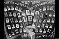 SIXTH CLASS PHOTOGRAPH OF THE SHARON WORKERS SCHOOL NAMED AFTER Y. AHARONOVITZ IN KFAR MALAL, NEAR KFAR SABA. תמונת המחזור השישי של בית הספר המשותף ליD616-106.jpg