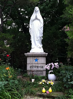 Patronages of the Immaculate Conception - A French image of the Immaculate Conception at the Myeongdong Cathedral.