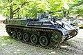 SPz A1 Saurer (2).jpg
