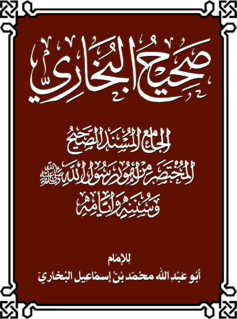<i>Sahih al-Bukhari</i> most famous collection of hadith in Sunni Islam