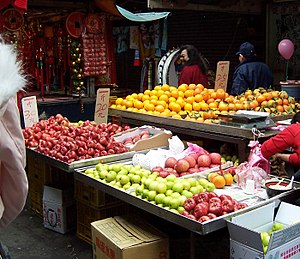 Catty - Fruits sold in catties (斤) in a market in Sanchong, New Taipei, Taiwan.