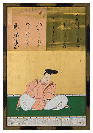 Thirty-Six Immortals of Poetry - Fujiwara no Kiyotada by Kanō Naonobu, 1648