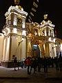 Santiago Apostol Cercado Lima.jpg