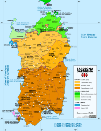 Campidanese dialect - Image: Sardinia Language Map