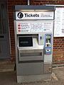 Scheidt & Bachmann Ticket machine at Whittlesford Parkway station.jpg