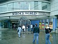 Science world - entrance.jpg