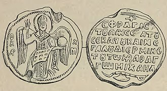 Varangian Guard - Seal of Michael, Grand Interpreter (megas diermeneutes) of the Guard