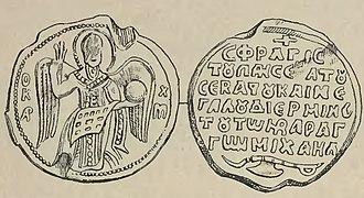 Varangian Guard - Seal of Michael, Grand Interpreter (megas diermeneutes) of the Guard