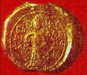 Boril of Bulgaria - Golden seal of Boril