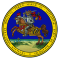 Seal of Maryland (obverse).png