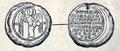 Seal of Romanos Skleros (Schlumberger).png