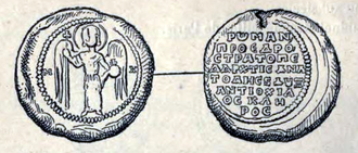 Stratopedarches - Seal of Romanos Skleros, proedros, stratopedarchēs of the East, and doux of Antioch