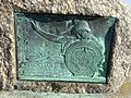 Seaside Park - Spanish American War memorial plaque.jpg