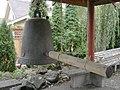 Seattle - Viet Nam Buddhist Temple bell 01.jpg