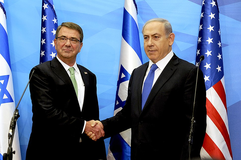 SecDef Carter in Israel 2015 (19912060255)