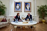 Secretary Kerry Chats With Ambassador Leaf Before a Bilateral Meeting in Abu Dhabi (30911385201).jpg