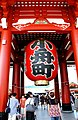 Senso-ji, Asakusa (3801694144).jpg