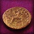 Sestertius of Antonius Pius.jpg