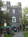 Severndroog Castle - geograph.org.uk - 973064.jpg