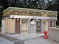Sha Tin Tau Village Public Toilet 2012.JPG