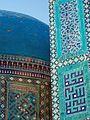 Shah-i-Zinda, Samarkand (4934659690).jpg