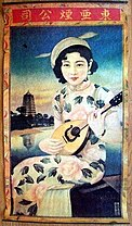 Chinese girl playing mandolin