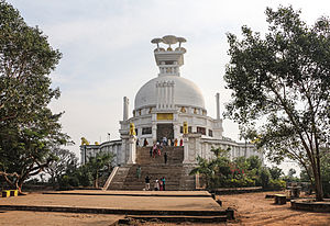 Odisha - Shanti Stupa at Dhauli built by Ashoka