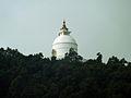 Shanti Stupa Suresh Ghimire.JPG