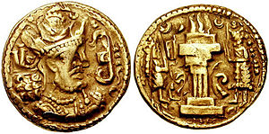 Shapur II - Gold coin of Shapur II