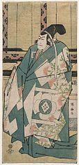 Ichikawa Ebizō as Kudō Saemon Suketsune