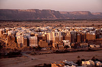 Surrounded by a fortified wall, the 16th-century city of Shibam, Yemen
